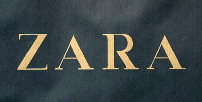 зара логотип